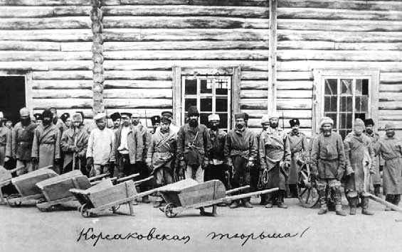 Поездка чехова на сахалин реферат 1452